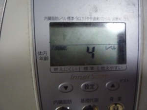 P1020104