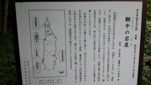 2012_0913_105106img_20120913_1051_2
